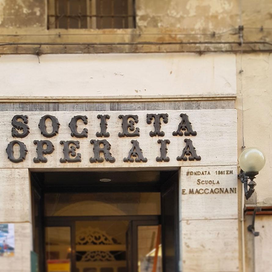 Letters from Puglia_Lecce, Società Operaia di Mutuo Soccorso_Futuro Arcaico