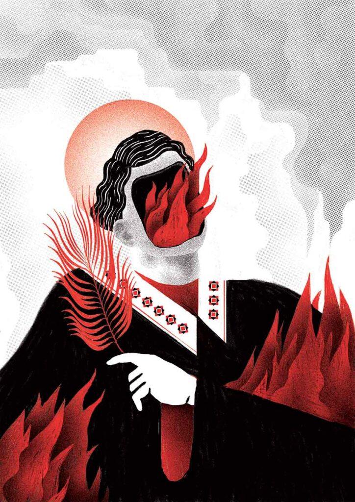 Iodio — GIOVE Giovanni Forleo — Futuro Arcaico